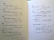15-7-31 品酒2
