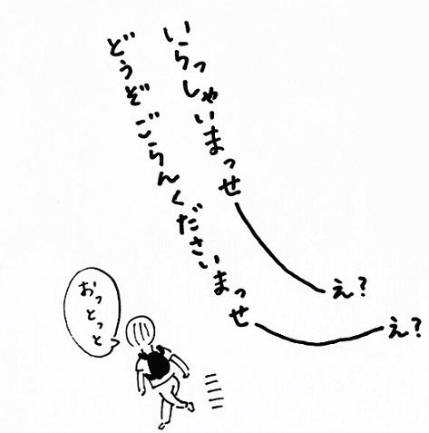 スキャン_20150710 (2)