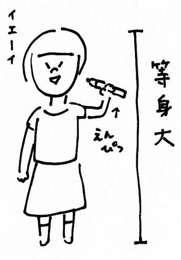 スキャン_20150710 (5)