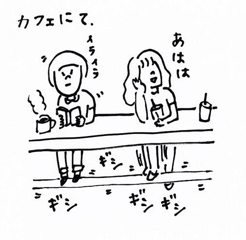 スキャン_20150710 (6)