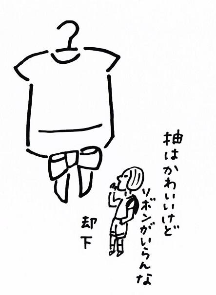 スキャン_20150710 (7)