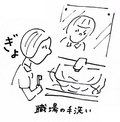 スキャン_20150710 (8)