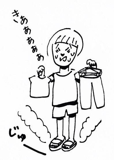 スキャン_20150715 (4)