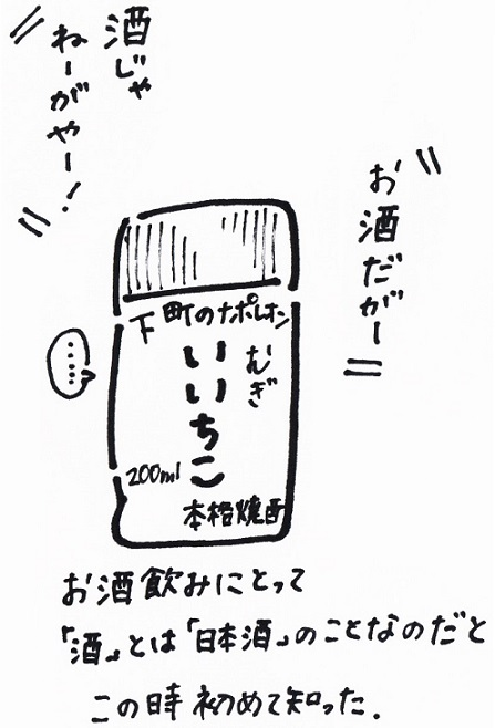 スキャン_20150804 (2)