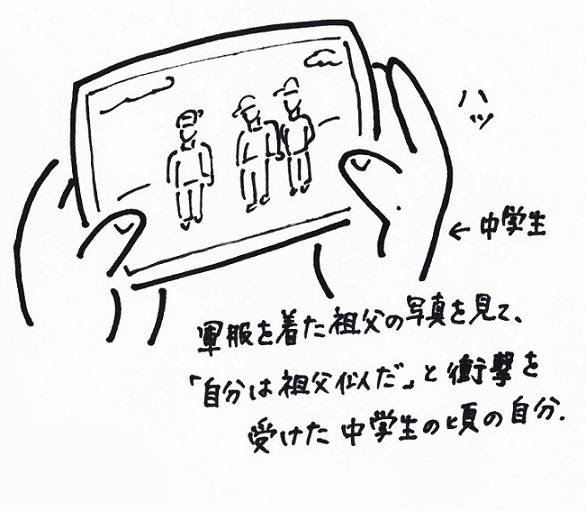 スキャン_20150804 (5)