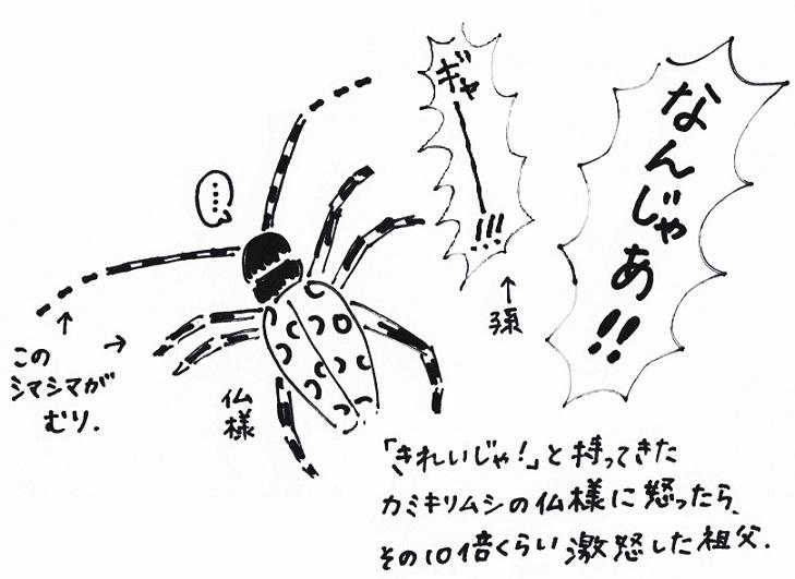 スキャン_20150804 (6)