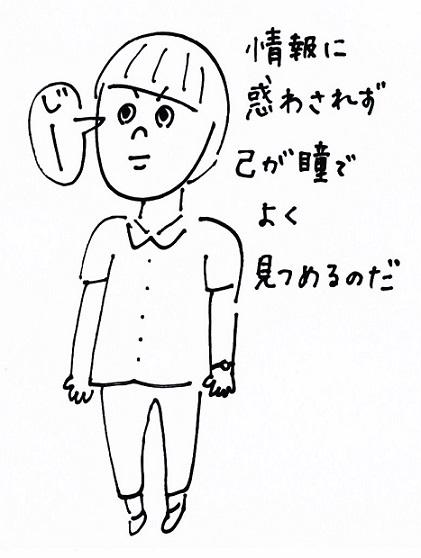 スキャン_20150807 (2)