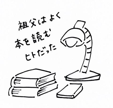 スキャン_20150807 (3)