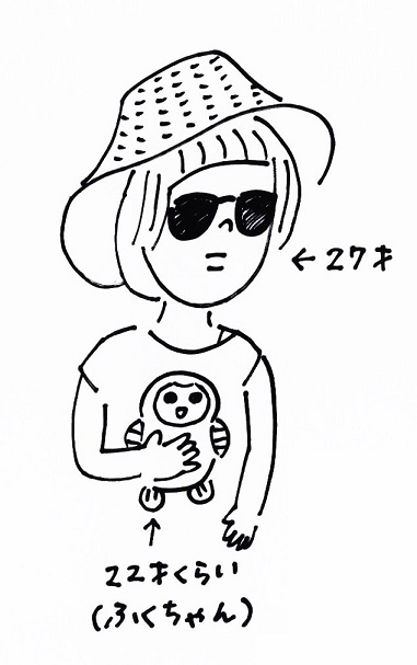 スキャン_20150807 (4)