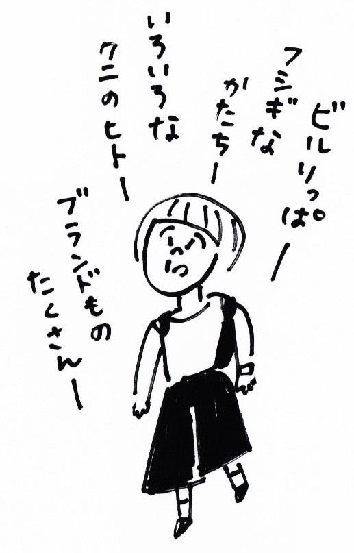 スキャン_20150807 (5)