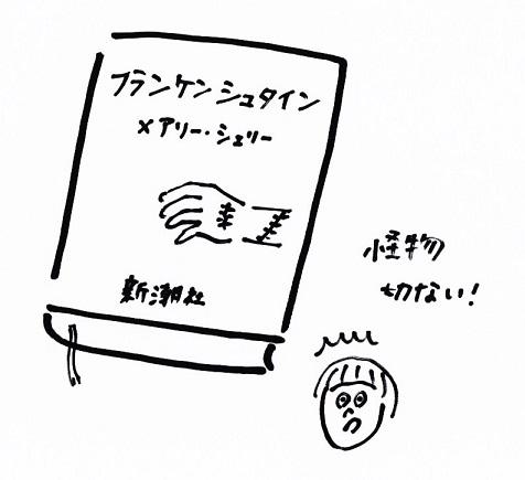 スキャン_20150807 (6)