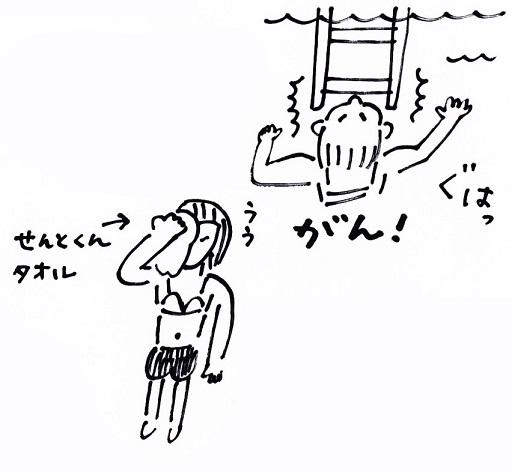 スキャン_20150807 (7)