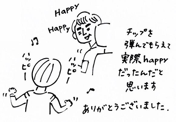 スキャン_20150807 (10)