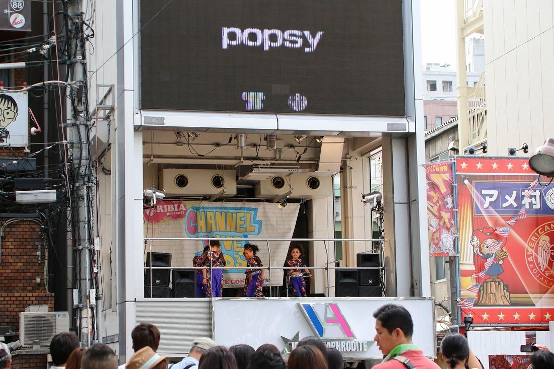 popsy 1