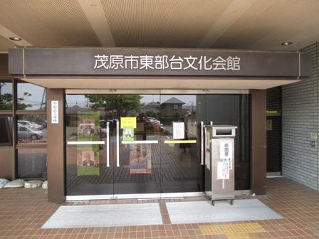 2015年7月12日 東部台文化会館