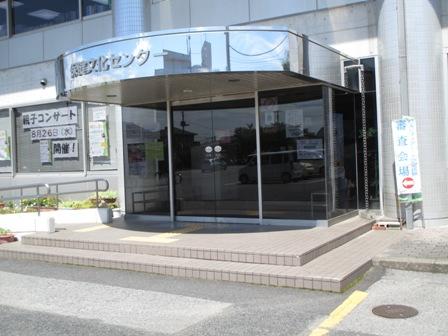 大網保険文化センター 玄関