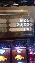 210507293