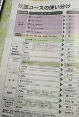 0706suihanki03.jpg