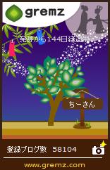 1436195953_04861.jpg