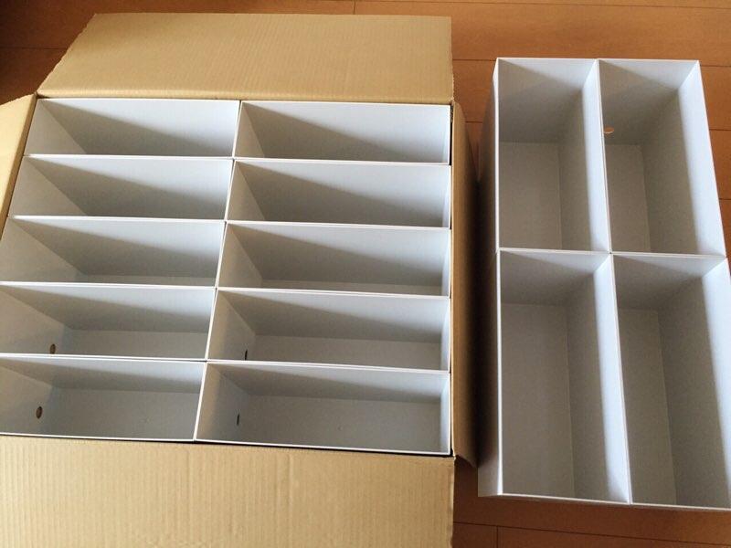 ワンタッチで組み立てられるダンボールファイルボックス・5枚組