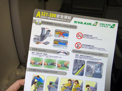 201506EVA_AIR_A321-200-6.jpg