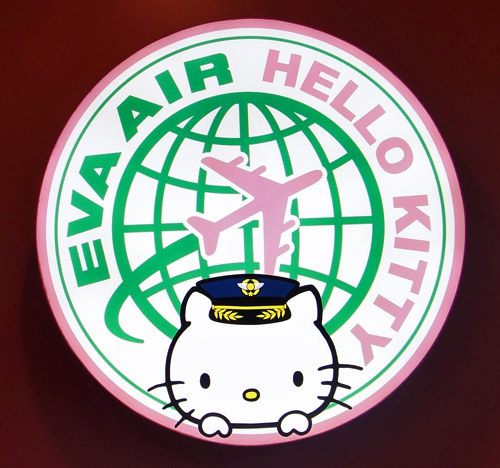 201506EVA_AIR_Hello_Kitty_Jet-5.jpg