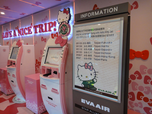 201506EVA_AIR_Hello_Kitty_Jet-9.jpg