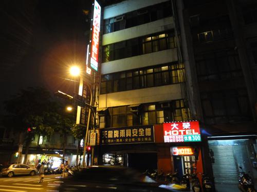 201506Funny_Taipei-11.jpg