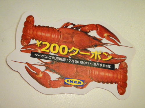 20150801IKEA_ crayfish_party-7