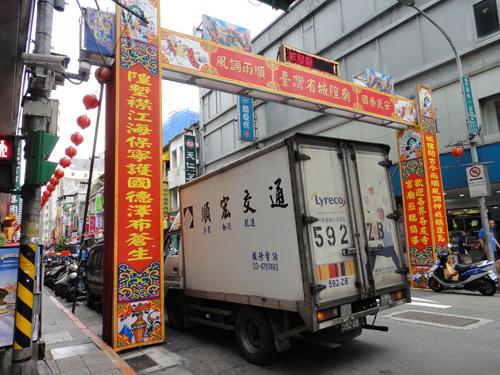 201507Chenzhong_shichang-16.jpg