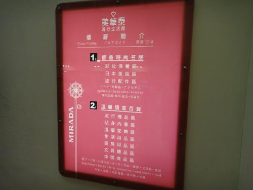 201507MIRADA_Taipei-7.jpg
