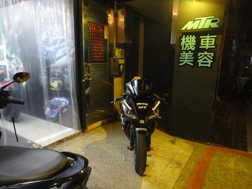 201507Taipei_Motocycle-13.jpg