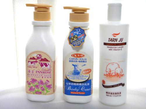 201507Taiwan_Skincare_goods-1.jpg