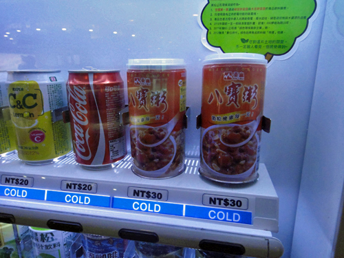 201507Taiwan_Sweet_Bean_Soup-1.jpg
