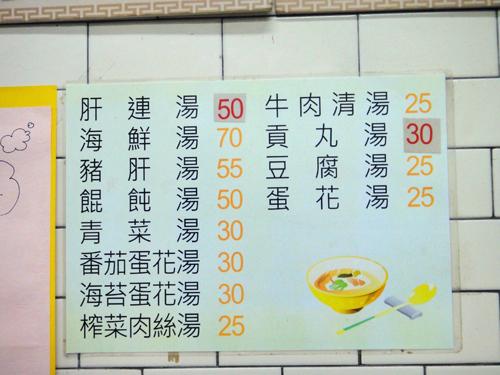 201507Xiao_zhou_qie_gongzi_mian_dian-10.jpg