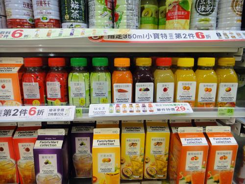 201507Yakiimo_Taipei-10.jpg
