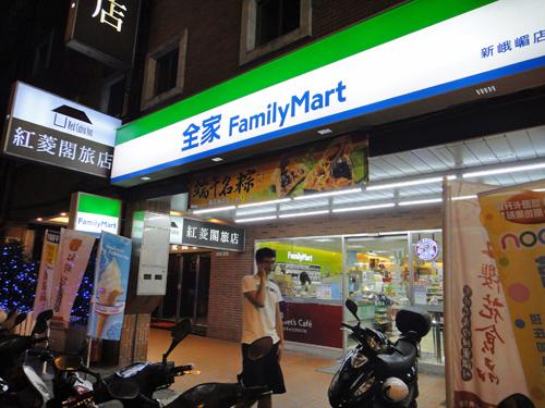 201507Yakiimo_Taipei-11.jpg