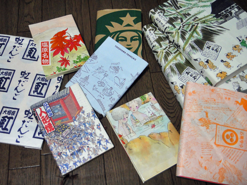 201507handmade_book_covers.jpg