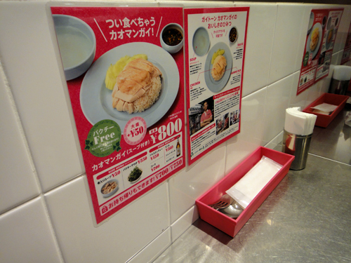 20150801Kaithong_Tokyo-3.jpg
