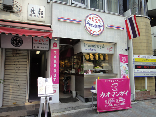 20150801Kaithong_Tokyo-9.jpg