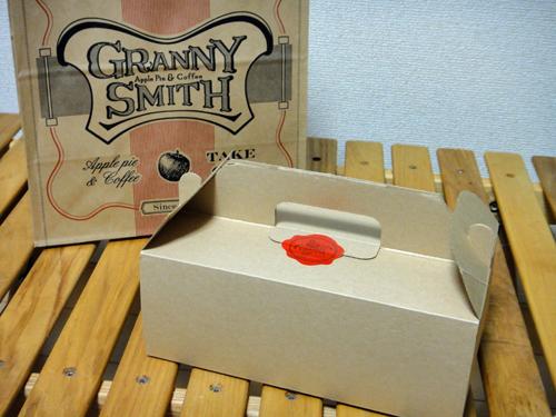 201508GRANNY_SMITH_AOYAMA-7.jpg