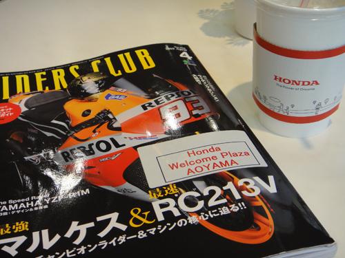201508HONDA_welcome_PLAZA_Aoyama-10.jpg