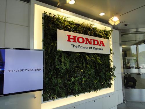 201508HONDA_welcome_PLAZA_Aoyama-2.jpg