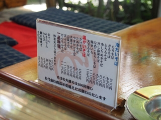 2015_07190050.jpg