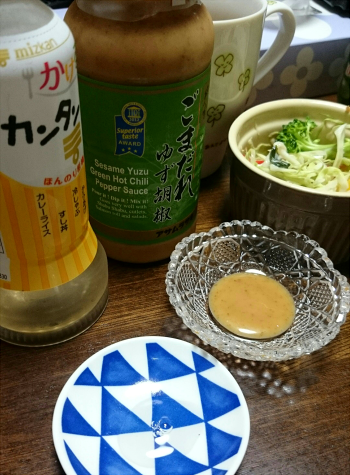 20150627200234539.png