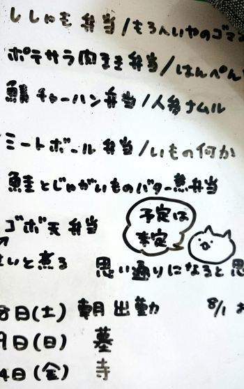 20150805070539476.png