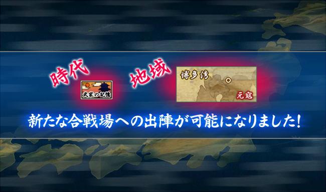 touken-0150719-3.png