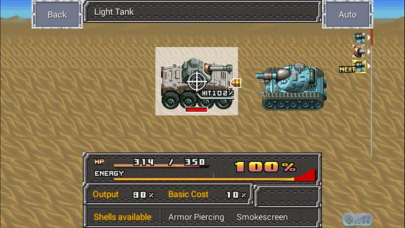 ChromeWolf_Tank_04.png