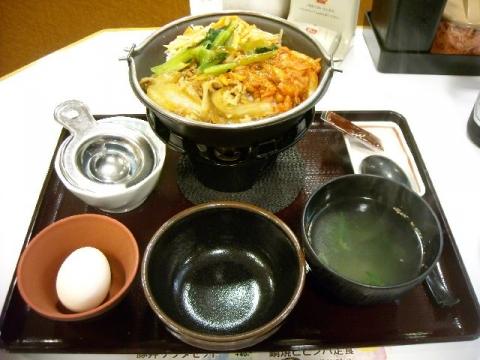 三条東裏館店・H27・4 鍋焼ビビンバ定食1