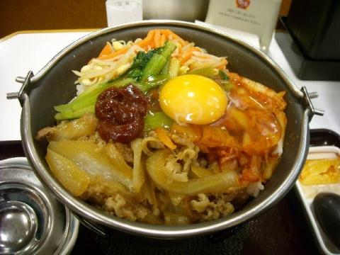 三条東裏館店・H27・4 鍋焼ビビンバ定食3
